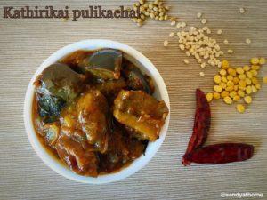 Kathirikkai pulikachal,iyengar pulikachal recipe,pulikachal recipe padhuskitchen,pulikachal brahmin style,kovil pulikachal recipe,pulikachal recipe tamil,brinjal pulikachal