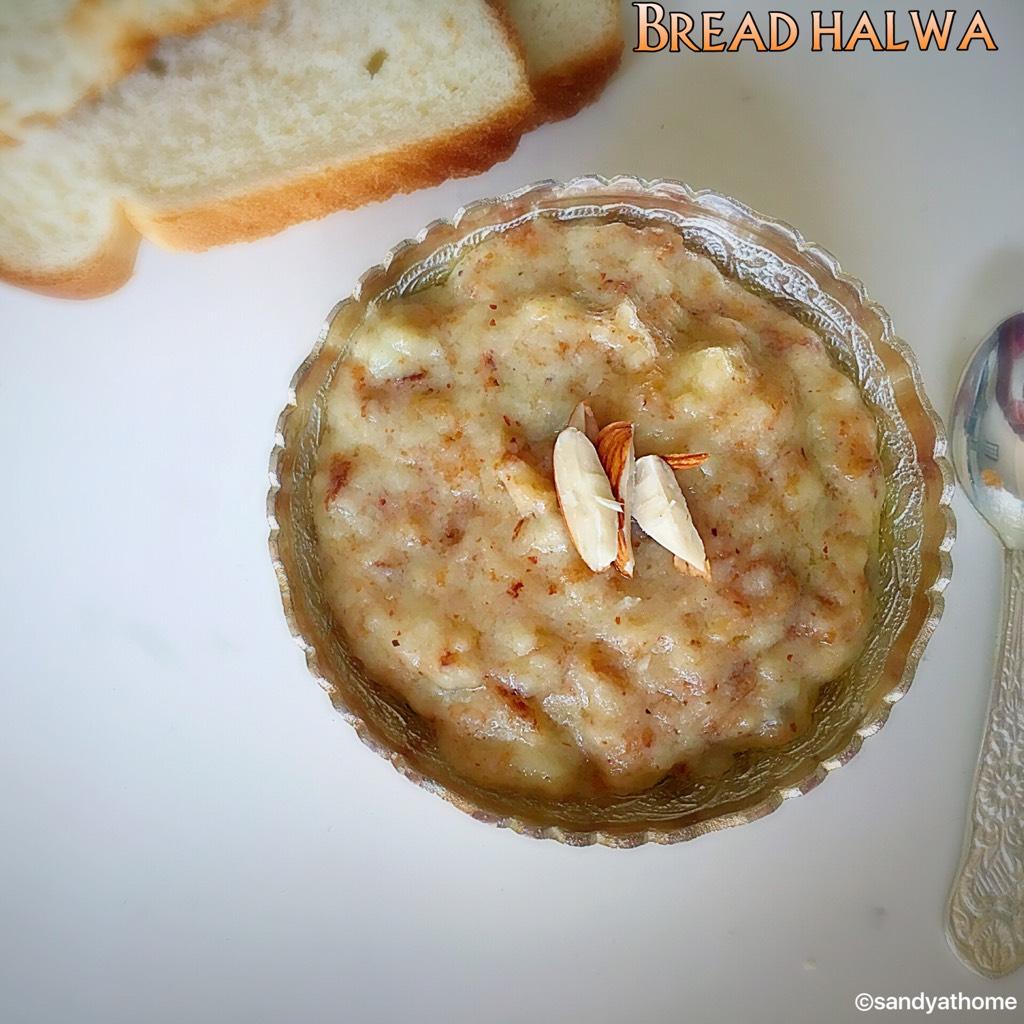 bread halwa,instant halwa recipe,instant halwa recipes,tirunelveli halwa,festival sweets,festival sweets ideas,pooja prasatham recipes,Tirunelveli's iruttu kadai halwa