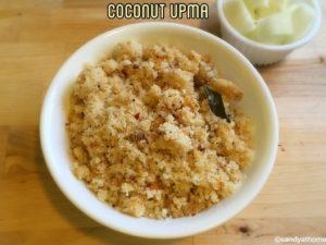 coconut upma recipe,telugu coconut upma recipe,thenga upma recipe,easy coconut recipe,south indian coconut recipe,coconut recipe,coconut upma,thengai upma,cocunut upma recipe with step by step images,kobbari upma,south indian dinner recipes,easy dinner recipes,indian dinner recipes,make coconut upma,make thengai upma,make kobbari upma,mini tiffen recipes,lunch box recipes