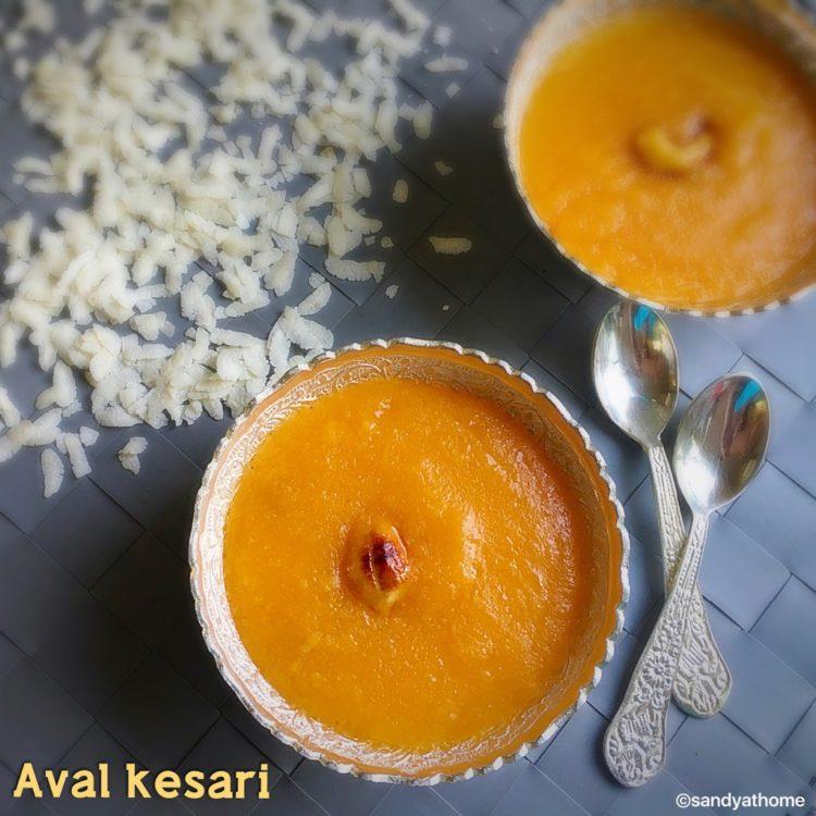 Aval kesari recipe poha kesari how to make aval kesari for Arya fine indian cuisine