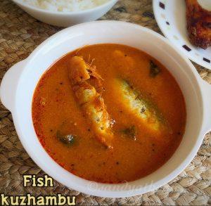 fish kuzhambu
