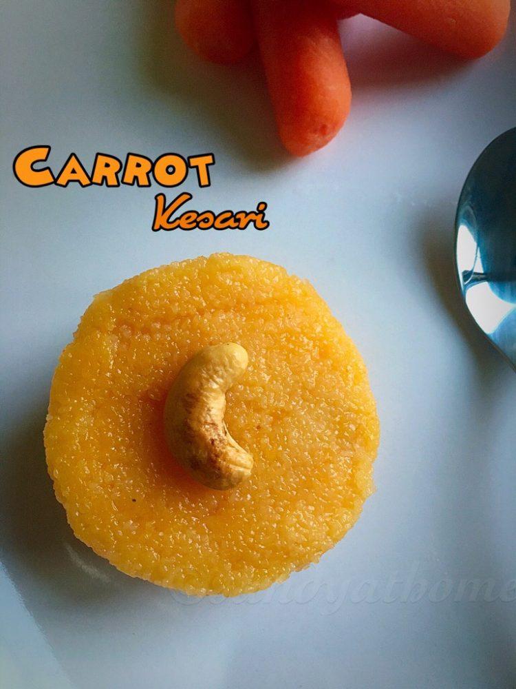 Carrot kesari