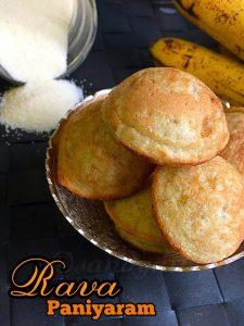 Rava sweet paniyaram