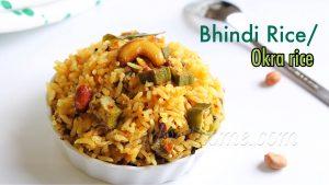 bhindi rice