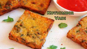 kothimbir vadi