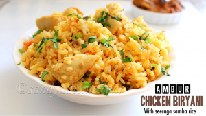 star chicken biryani