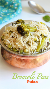 broccoli peas pulao