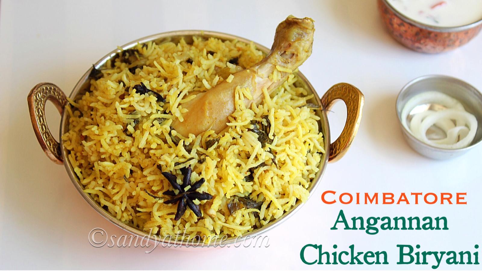 Coimbatore Chicken Biryani Sandhya S Recipes