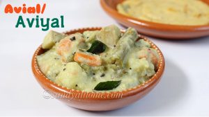 kerala style aviyal