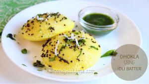 instant dhokla using idli batter, khatta idli, instant dhokla