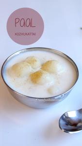 kozhukattai recipe, milk kozhukattai
