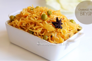 cabbage biryani recipe, cabbage peas biryani