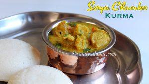 kurma, meal maker kurma