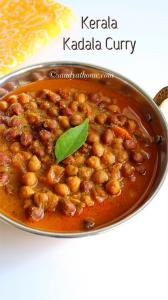 kerala kadala curry, kadala curry