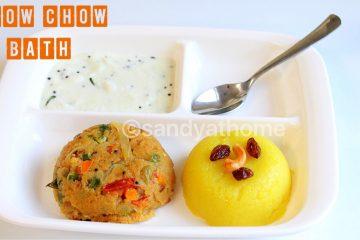 chow chow bhath