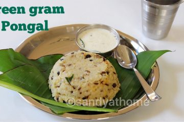 green gram pongal