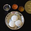 Idli, chutney, sambar