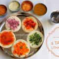 5 taste uthappam, breakfast recipe