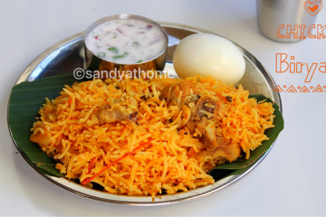 chicken biryani, easy chicken biryani