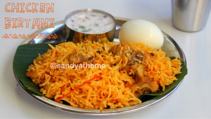 chicken biryani, easy biryani recipe