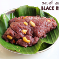 black rice halwa, halwa