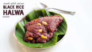 chettinadu sweet, black rice halwa