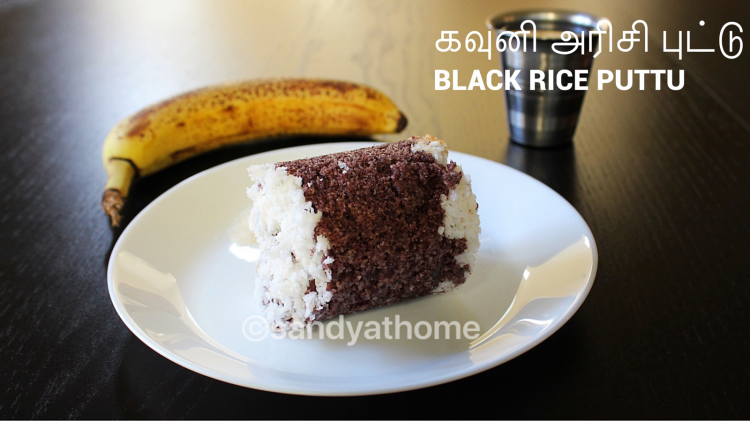 Black rice puttu recipe