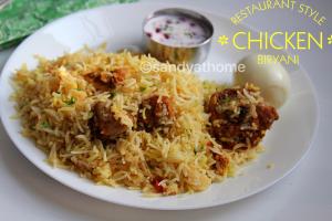 Restaurant Style Chicken Biryani Chicken Dum Biryani Sandhya S