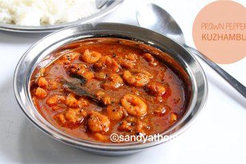 prawn pepper kuzhambu