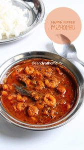 prawn pepper kuzhambu recipe