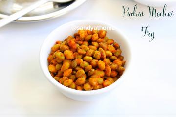 Field beans fry