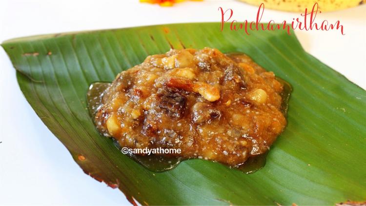 panchamirtham recipe