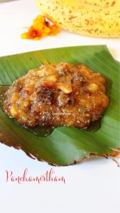 panjamirtham recipe