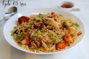 gobi 65 rice recipe