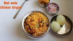 bhai veetu biryani recipe