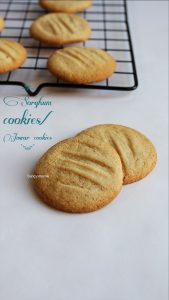 sorghum cookies recipe