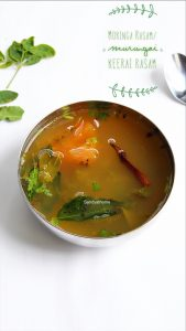 drumstick leaves rasam