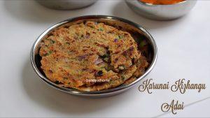 karunai kizhangu adai recipe