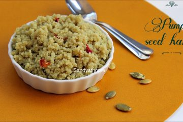 pumpkin seed halwa recipe