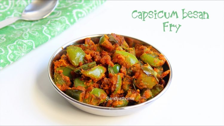 capsicum besan fry