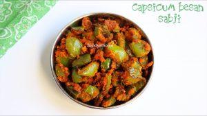 capsicum besan sabji