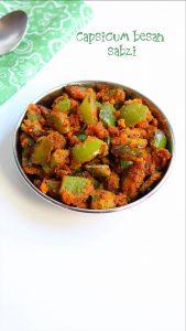 capsicum besan sabji recipe