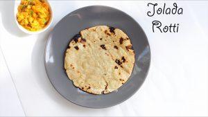 jolada roti recipe