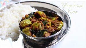 white brinjal kura recipe