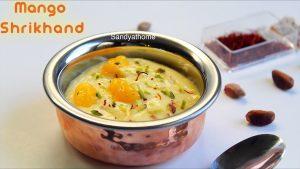 amrakhand recipe