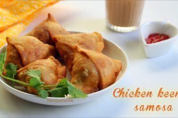 chicken keema samosa