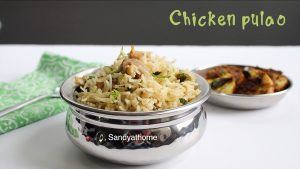 chicken pulao recipe