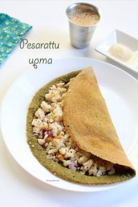 how to make pesarattu upma