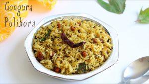 sorrel leaves rice