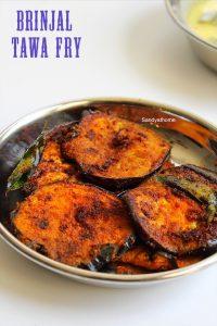 brinjal tawa fry recipe